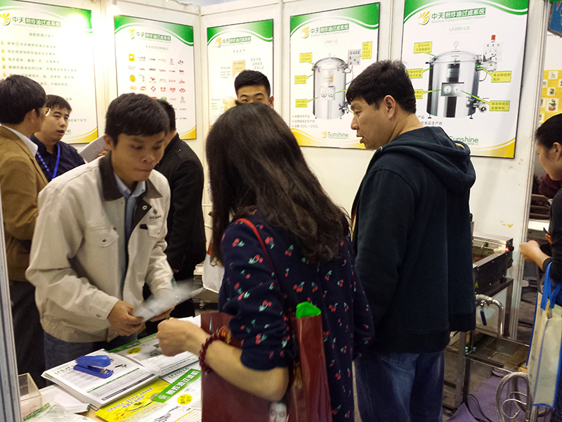 Sunshine Oil Filter Attracts Attention at the China Food and Drinks Fair