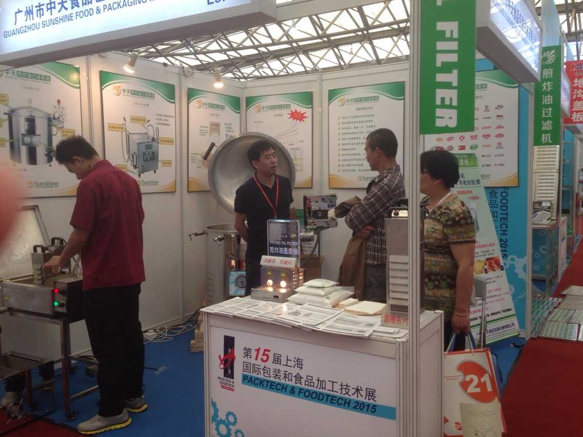 Sunshine Oil Filter attracts attention at China (Shanghai) Food and Beverage Exhibition
